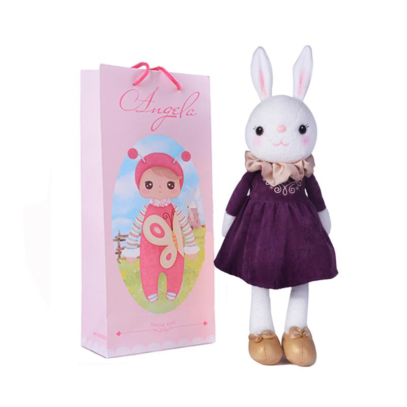 METOO Dolls Plush Classical Tiramisu Bunny Rabbit Toy Royal Purple Dress Plush Toys for Kids Friend Girls 10.5'(China (Mainland))