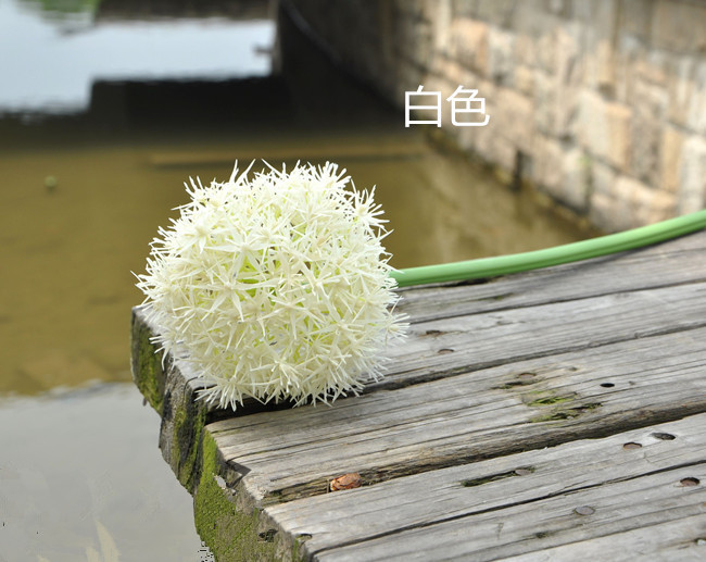 Factory outlets] round scallions simulation flower artificial flowers simulation flowers manufacturers opened with wedding house<br><br>Aliexpress