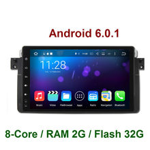 Buy Octa Core Android 6.0.1 CAR Radio DVD GPS PLAYER BMW 3 Series E46 M3 1998-2006 MG ZT 2001-2004 Rover 75 1999-2004 WIFI DAB for $387.66 in AliExpress store