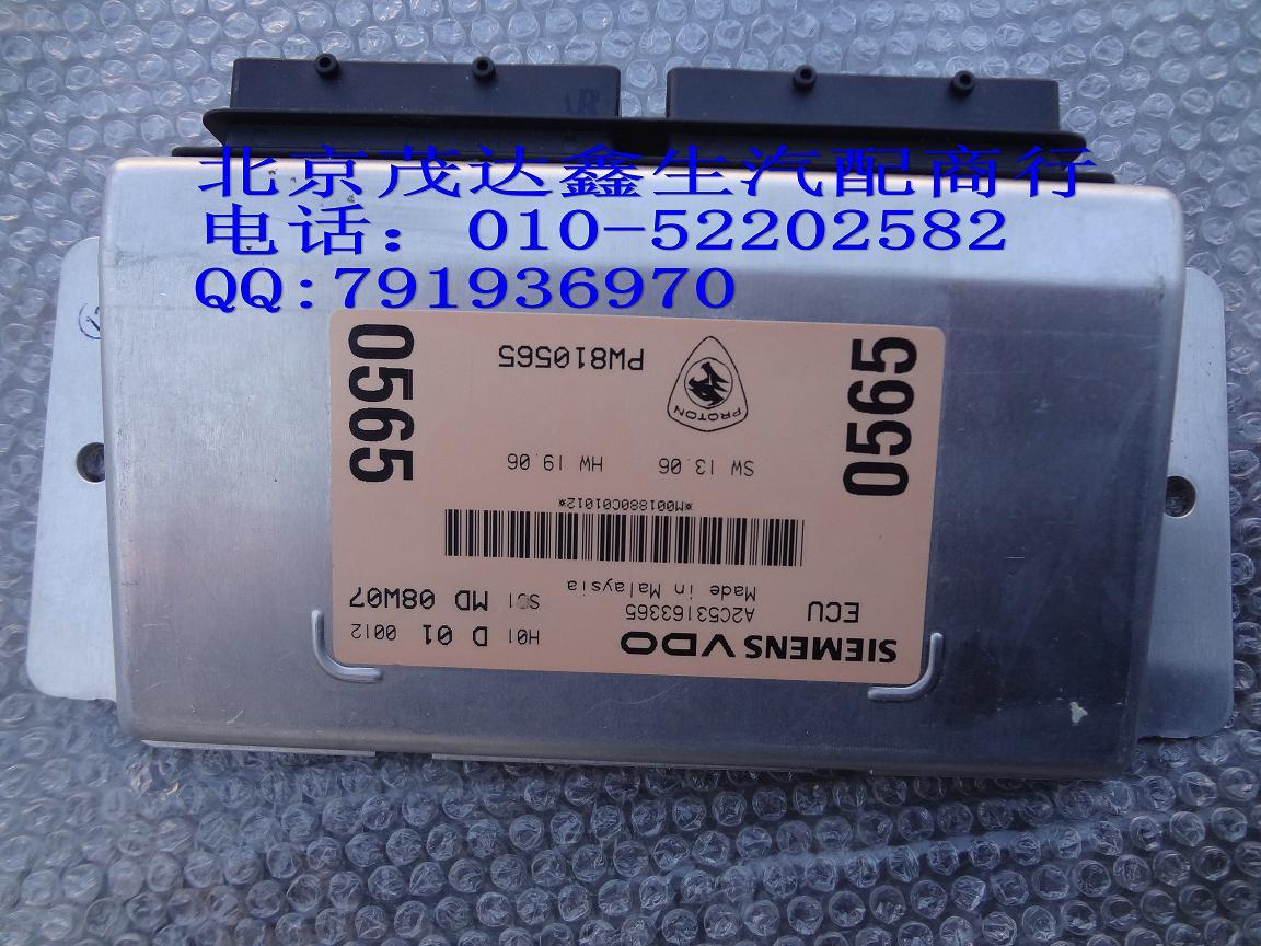 Lotus l3 racing trip computer original pure ecu engine computer(China (Mainland))
