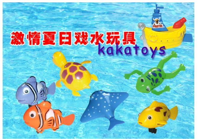 2014 6pcs/lot new arrival cute baby bath water wind up Tortoise kid toys clockwork sliding dabbling frog toy animals fishing(China (Mainland))