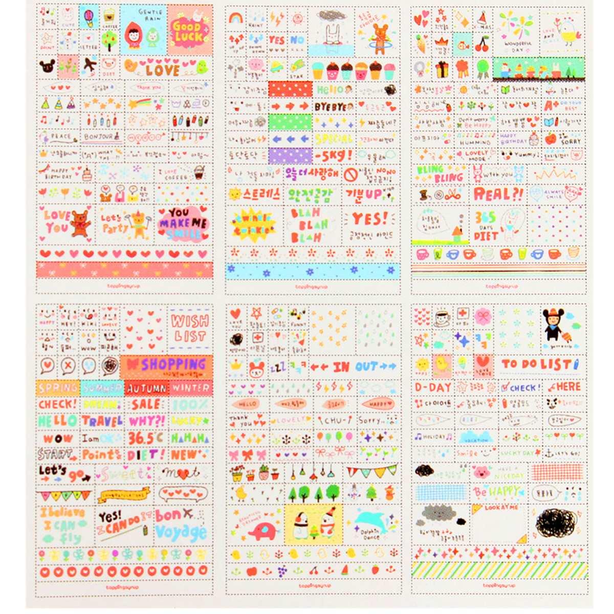 Cute Calendar Stickers | www.pixshark.com - Images