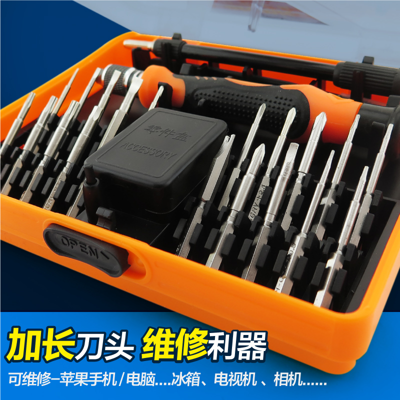 force into 23 one screwdriver set screwdriver head screwdriver head screwdriver iphone computer. Black Bedroom Furniture Sets. Home Design Ideas