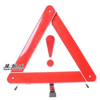 iZone Reflective car emergency tripod warning aircraft warning signs emergency folding