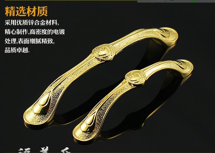 Wholesale Hardware accessories High quality Furniture handles Door handles Modern handles 119mm 5pcs/lot Free shipping<br><br>Aliexpress
