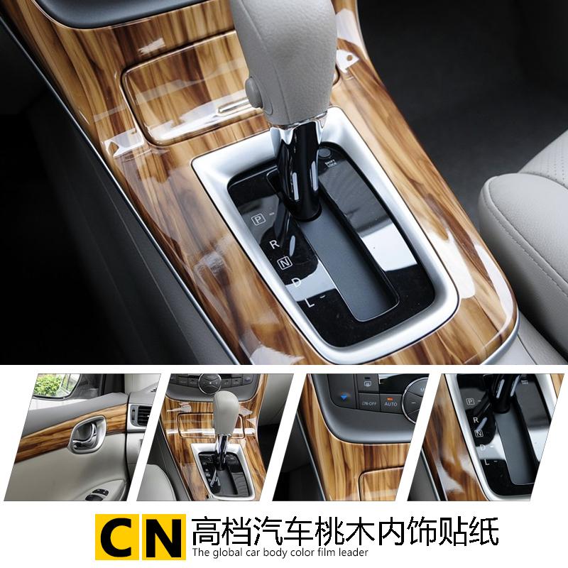 interior wood trim reviews online shopping interior wood trim reviews on. Black Bedroom Furniture Sets. Home Design Ideas