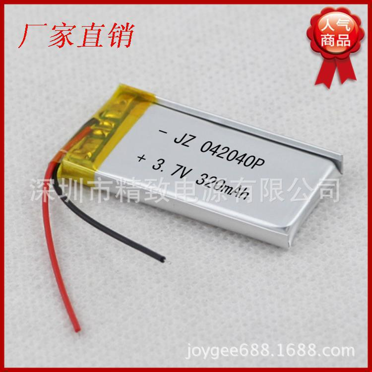 Remote control special polymer lithium battery factory in Shenzhen 042040/300mah large number of suppliers(China (Mainland))
