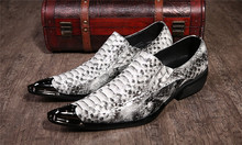 2015 New Designer Fashion Men Shoes Leather Shoes Iron Pointed Toe Snakeskin Flats Dress Shoes Men Brand Oxford Shoes For Men(China (Mainland))