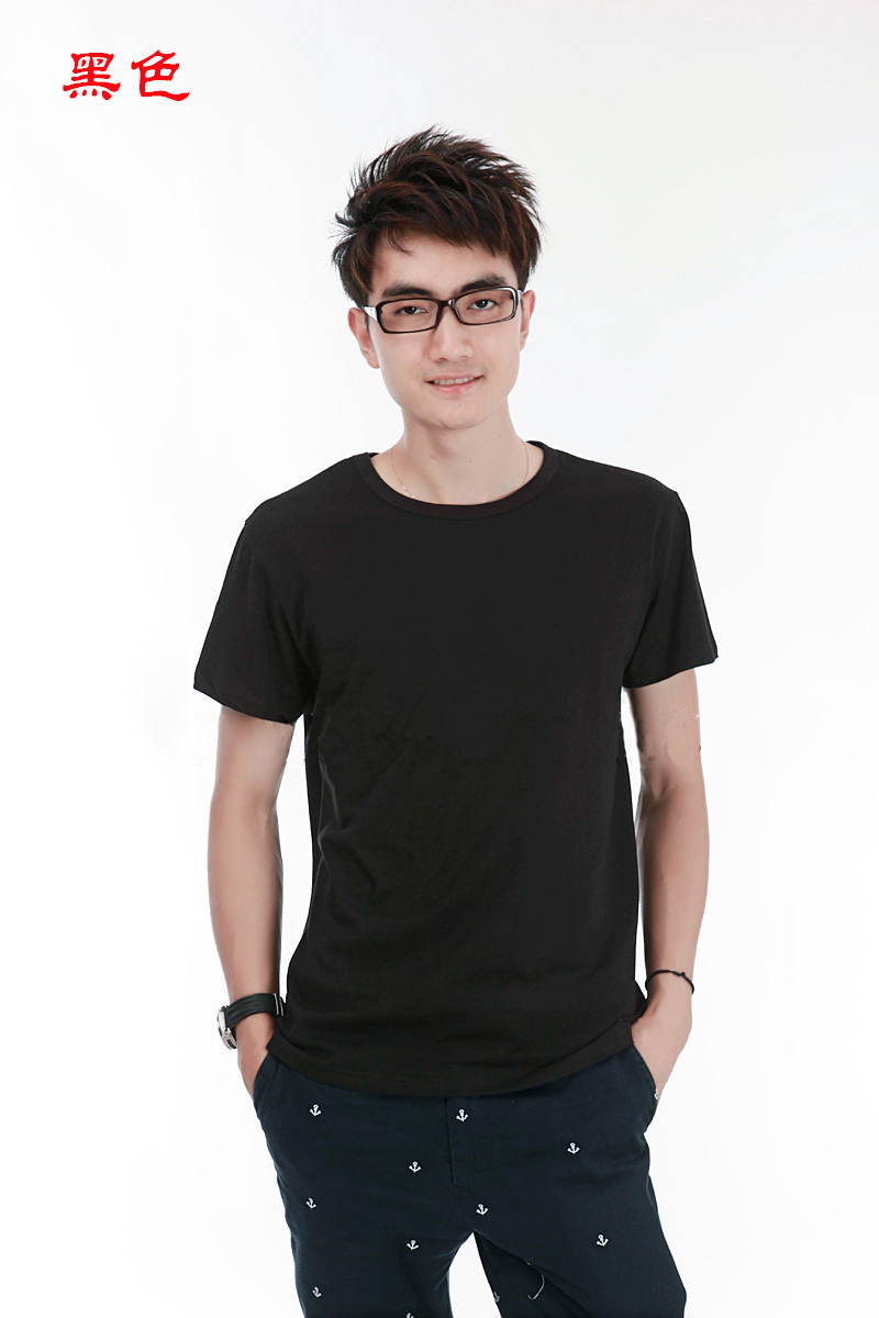 Free shipping on men's apparel on sale at specialisedsteels.tk Shop the best brands in men's clothes on sale. Totally free shipping and returns.