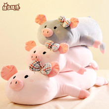 Buy RYRY 70cm Lying Kawaii Large Pig Pillow Sofa Soft Cushion Plush Doll Children Plush Toys Stuffed Animals Toys Birthday Gift for $20.79 in AliExpress store