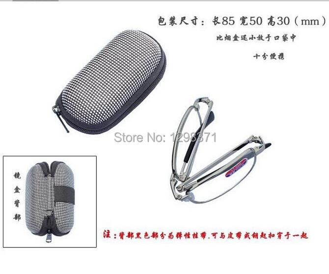 men women fashion folding reading glasses +1.0+1.5+2.0+2.5+3.0+3.5+4.0 gift hanging waist glasses of grade glasses degree new(China (Mainland))