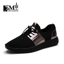 2016 Summer Fashion Mens Casual Shoes Gold silver black lace Women Comfortable Breathable Mesh Lovers Shoes EUR SIZE 35-44(China (Mainland))