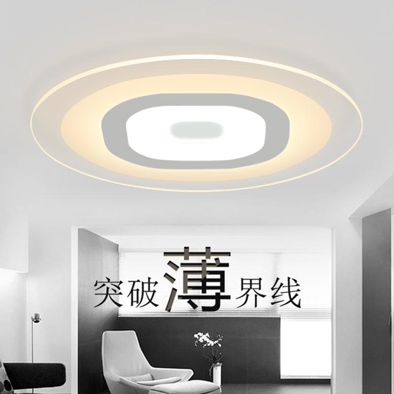 Round Ceiling Lights Living Room light fixture lamparas de techo luminaria home decoration bedroom lamp moderne lighting(China (Mainland))
