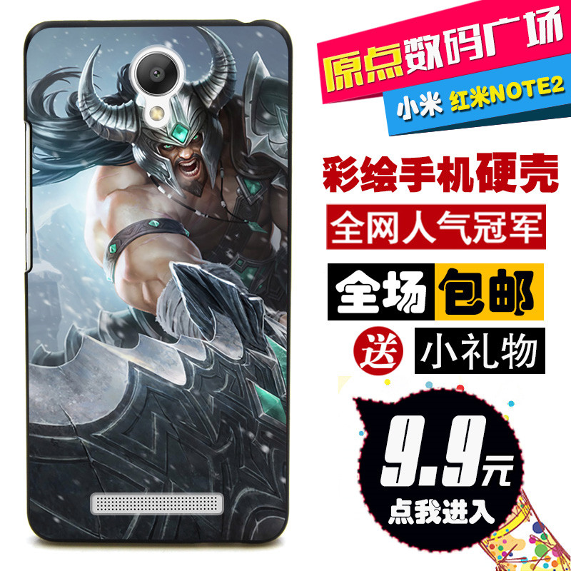 New Designer Hard cover For xiaomi note2 /red rice note 2/ phone case protection 5.5 inch LOL League 22(China (Mainland))
