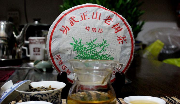 Yunnan Puer tea wholesale 2012 Wu Yi Shan premium grade raw tea trees tea Seven tea cakes pure material free shipping<br><br>Aliexpress