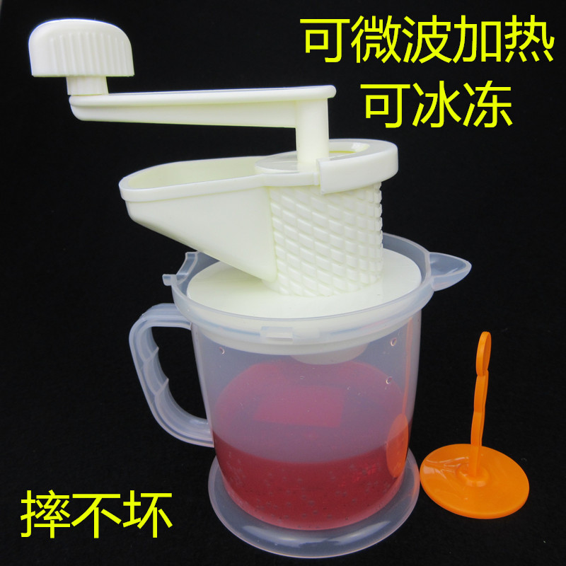 Microwave heating simple manual machine mini baby Soybean Milk Juicer hand cup fruit juice machine