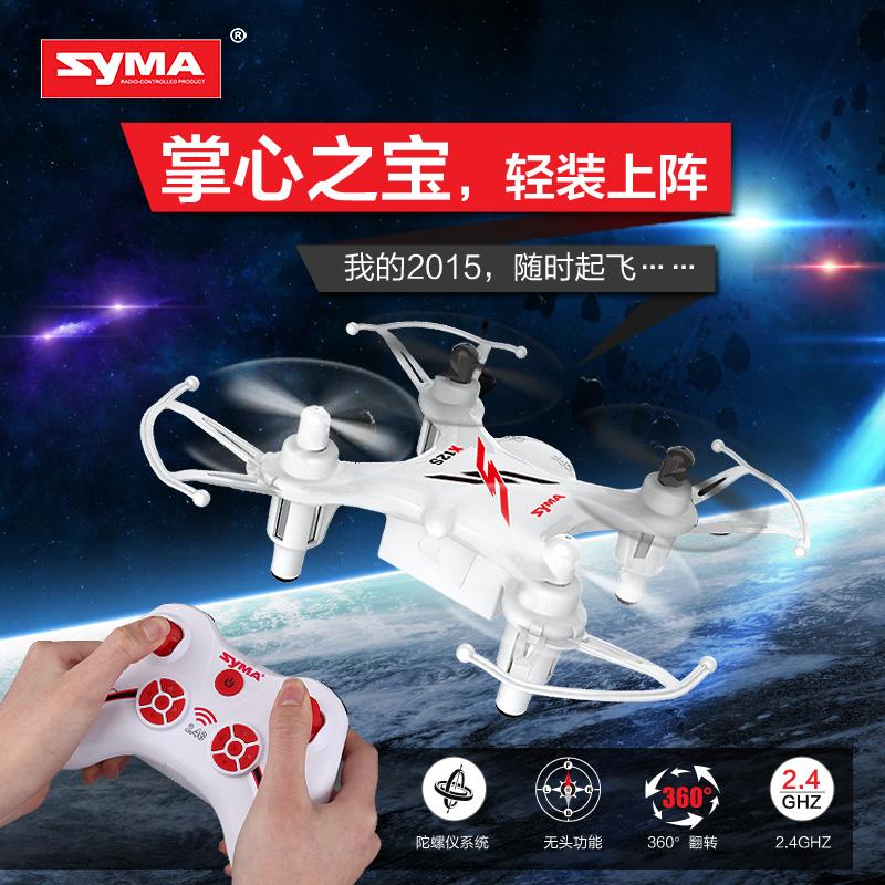 Original Syma X12S 4CH 6 Axis Remote Control Nano Quadcopter Mini Drone 2 4GHz with Protective