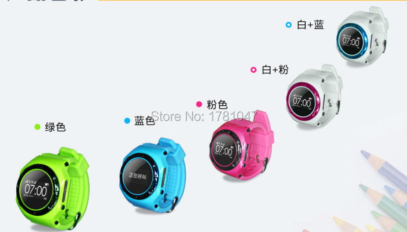 Best Gift  for Kid Wearable watch, Wifi/GPS/Micro SIM/GSM Bluetooth 3.0 with Good Quality <br><br>Aliexpress