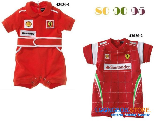Car Racing Clothes Apparel
