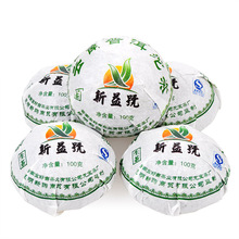 J TEA Free Shipping 2010yr Yunnan Pu er Tuo Raw Puer Bowl Tea 100g Wholesale Lowest