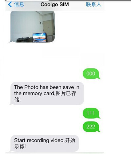 QQ20141012004530.jpg