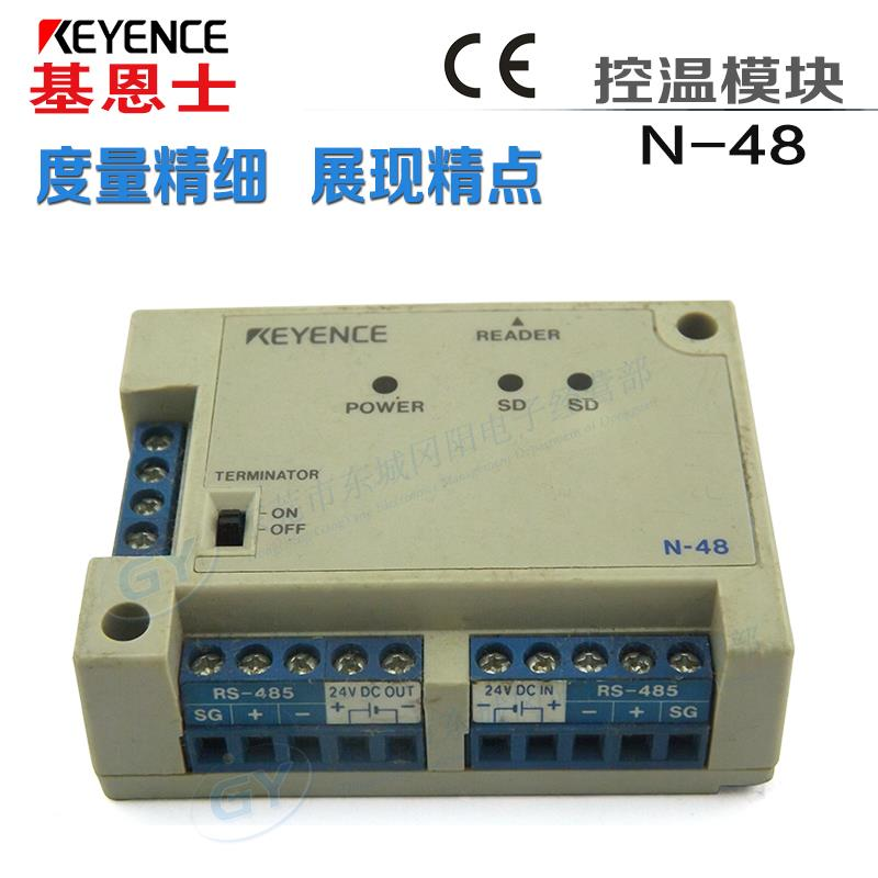 Фотография * authentic original N - 48 keyence - control module