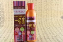korean ingredient Straight Hair and Hair care of  straight  Hair Care 300ml  S004(China (Mainland))