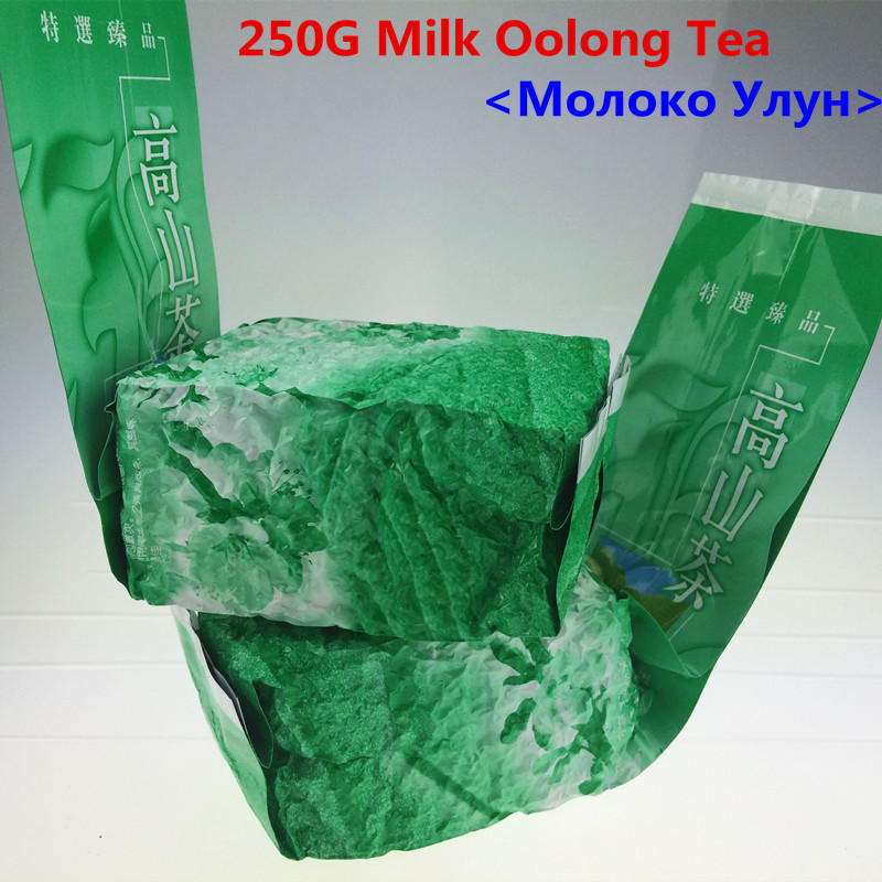 Free shipping 250g milk tea food taiwan organic alishan high mountain jin xuan milk oolong loss