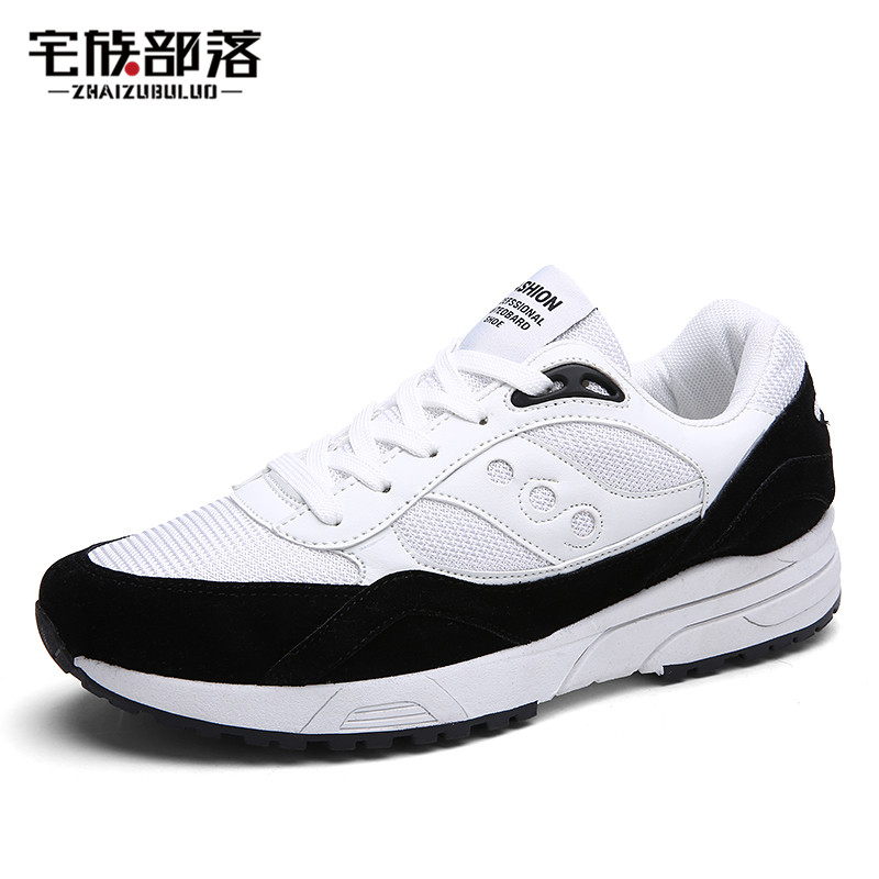 Brand Design Fashion 2016 Men Outdoor Flats Breathable Mesh Casual Shoes Lace Up Anti-slip Comfortable Trainers Walking Shoes<br><br>Aliexpress