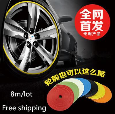 New hot 8Meter/lot DIY car styling Rim Care car&motor wheel rim care covers RIm protector Labor saving car protection(China (Mainland))