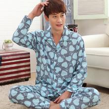 New pajamas For Men Autumn Cotton Long sleeve Sleepwear Trousers Mens Lounge Pajama Sets Plus Size 4XL(China (Mainland))