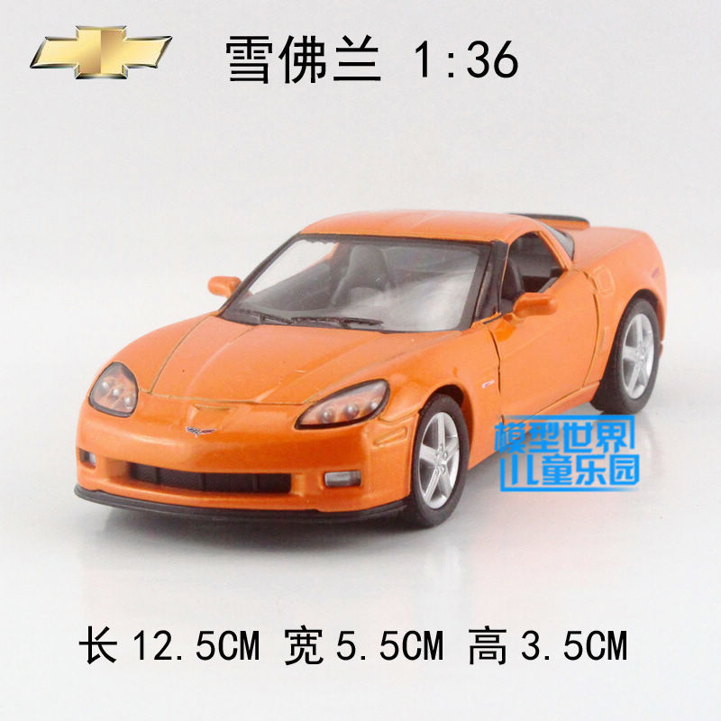 (10pcs/pack) Wholesale Brand New KINGSMART 1/36 Scale Chevrolet Corvette Z06 Diecast Metal Pull Back Car Model Toy(China (Mainland))