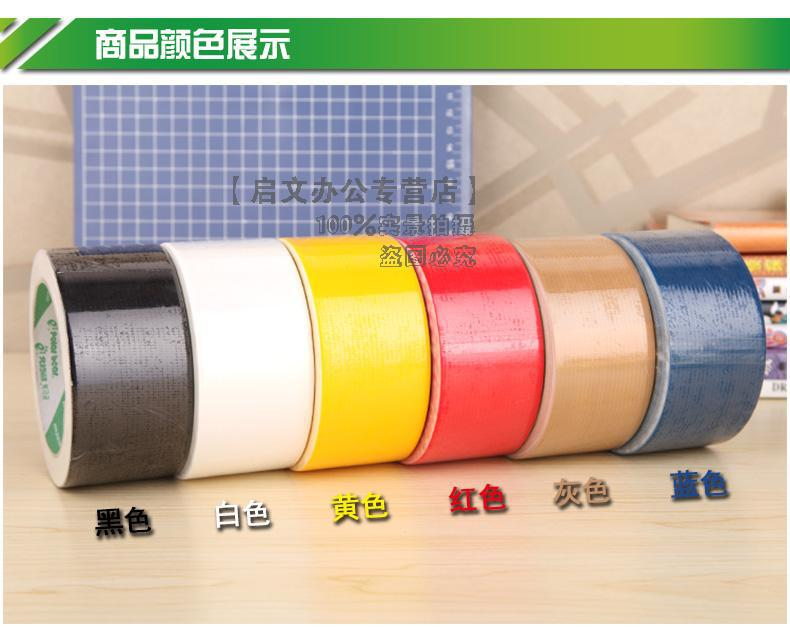 Wholesale Utility Duct industrial packing bear cloth duct tape energetically tape carpet tape warning tape 4.8cm 13.7m(China (Mainland))