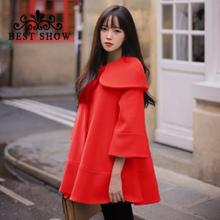 Зима женщины для беременных пальто корейский красный / Camel мыс три четверти милый шерстяная ткань верхняя одежда