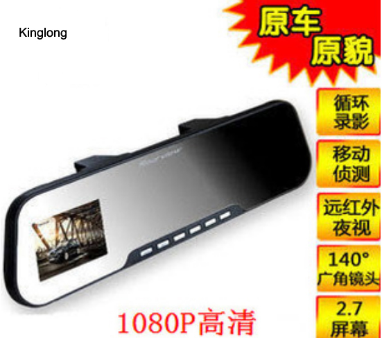2.7 inch High definition TFT screen 140 degree wide angle rear mirror,car DVR,1080P car revview mirror, - Shenzhen Polo Technology Co.,Ltd store