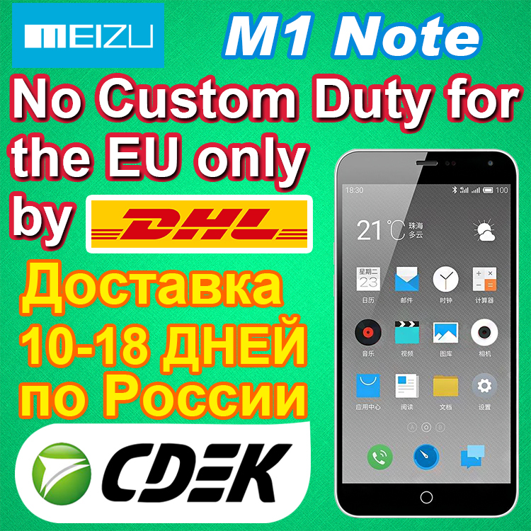 "Original Meizu M1 Note 4G FDD LTE Dual SIM Mobile Phone 5.5"" 1920X1080P MTK6752 Octa Core 13MP Android 4.4 Noblue Note In Stock(China (Mainland))"