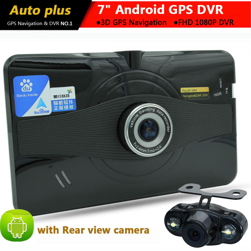 7 inch Auto Car GPS Navigation Android 4.4 WIFI DVR Rear view camera Vehicle navigator Russia Navitel or Europe map Built 16GB(China (Mainland))