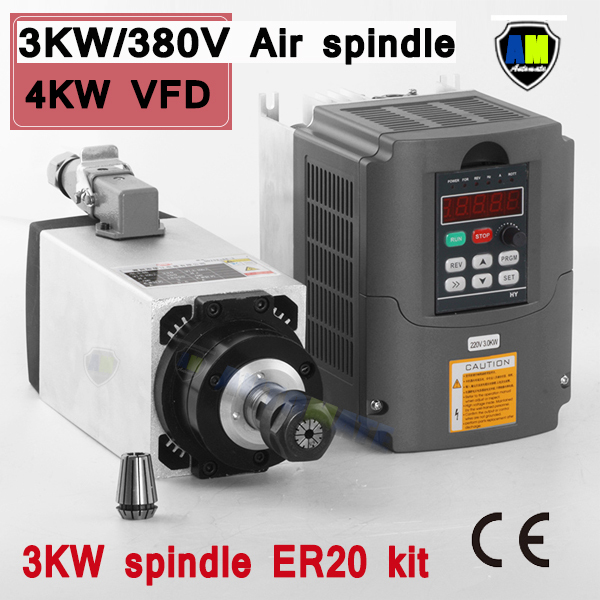 3KW / 380V spindle motor 3kw air cooled spindle + 4KW 380V inverter cnc router spindle motor SA035B(China (Mainland))