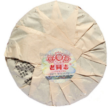2013yr Yunnan Haiwan Old Comrade 7578 Compressed Puer 357g Cake Cooked Ripe Qi Zi Cake Puerh
