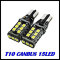 Free shipping 10pcs/lot 1156 LED 5730  9smd 400-450lm car turn brake signal light 1156 ba15s bulb turn signal reverse light