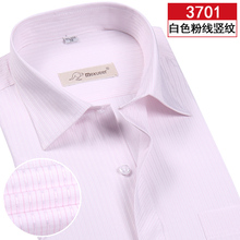 2016 New Arrival Brand Short Sleeve Shirt Men Plus Size Striped Shirt Cotton Formal Style Breathable Summer Mens Dress Shirts(China (Mainland))