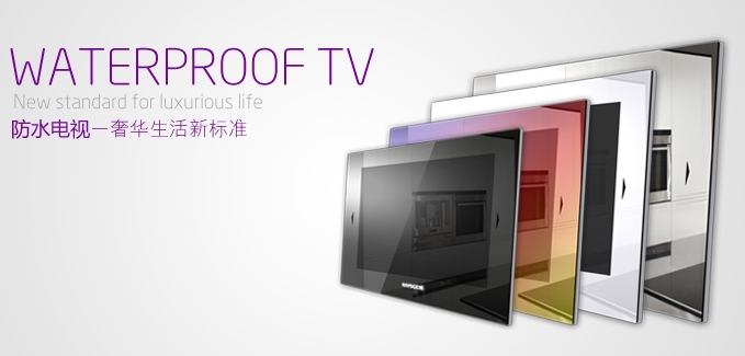 Supper TV! 32'' Waterpoof Android 4.4 Smart LED Mirror TV ,Quad-core, 1G/8G ,USB2.0 HDMI RJ45 WIFI ,1080P Full HD, Finish - MOHOME---More Happiness for Home store