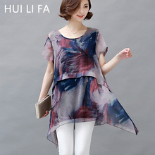 Buy 2017 Plus Size Women Long Chiffon Blouse Brown Fashion Chiffon Short Sleeve Summer Shirt Femme Fat Big Size Tops blusa feminina for $9.90 in AliExpress store