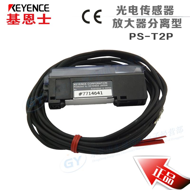 Фотография Low shock Japan KEYENCE separated type photoelectric - module signal amplifier PS - T2P