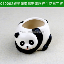 Baking packaging DIY device jelly bottle cheese pudding cup cake panda ceramic small ceramic cup (China (Mainland))