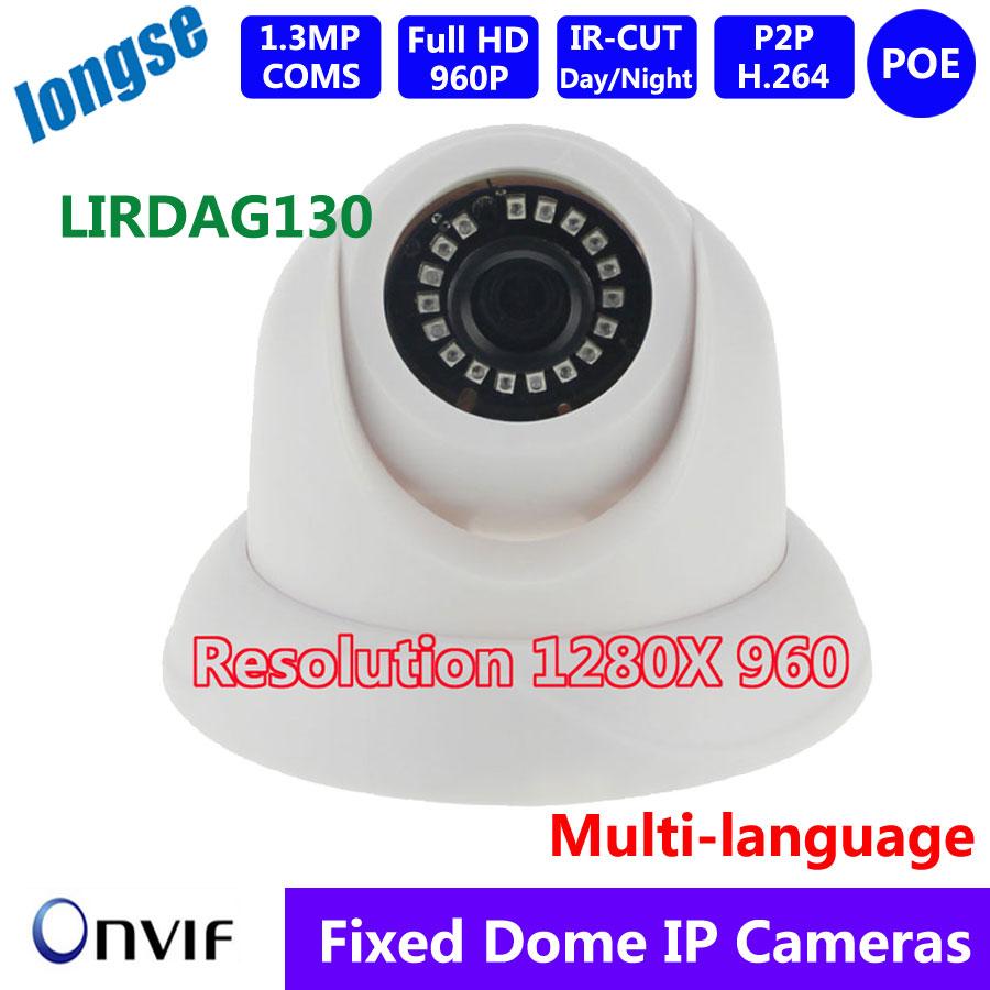 Multi-language POE IP camera, IR dome 1.3MP/960P, ONVIF 2.0, CCTV network Camera, P2P/ IR Cut Filter