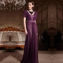 Coniefox 30619 Floor Length Short Sleeve Backless Purple Bridesmaids Dresses(China (Mainland))
