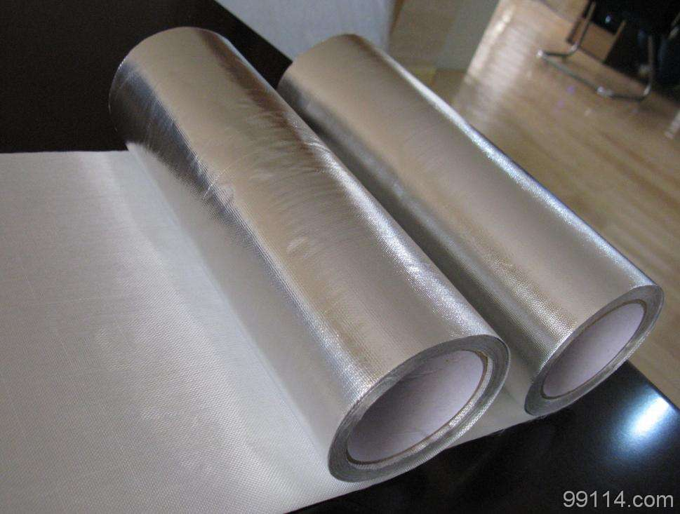 Popular foil faced fiberglass insulation buy cheap foil for Fiberglass sound insulation