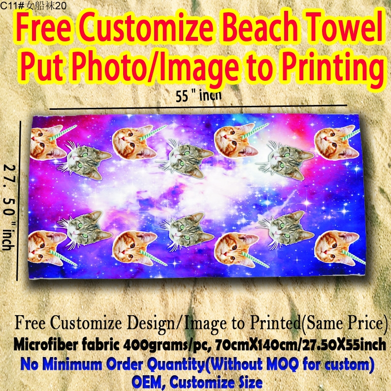 Factory price good quality lovely cat pattern customized printed beach towel(China (Mainland))
