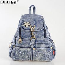BWE019 2016 New Starfish Bags School Denim Bags Travel Jean Denim Backpacks Free Shipping Rucksack Women Girls Blue Backpacks(China (Mainland))